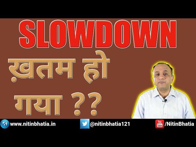 Economic Slowdown and Stock Market