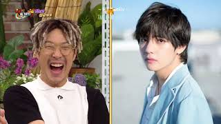 bts v cute moments
