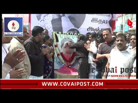 Silent procession to observe the second anniversary of late CM J Jayalalithaa in Ooty
