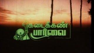 Repeat youtube video KadaiKan Paarvai Tamil Movie Pandian & Elavarasi & sathya raj