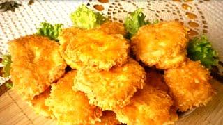 Наггетсы. Домашние куриные с сыром.