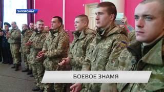 видео знамёна казаков