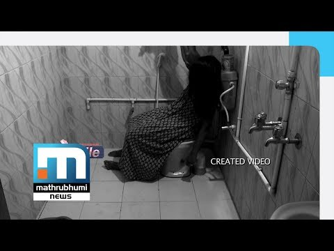 Murder Accused Nabbed Years After Incident| Mathrubhumi X File Episode 28