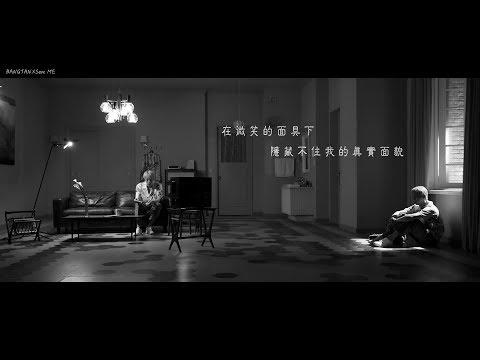 [中字] BTS 防彈少年團 - 'Epiphany' MV (LOVE YOURSELF 結 Answer)