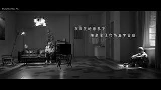 Gambar cover [中字] BTS 防彈少年團 - 'Epiphany' MV (LOVE YOURSELF 結 Answer)