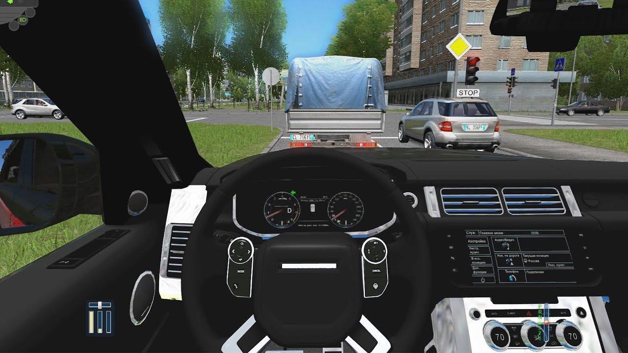 City Car Driving Range Rover Sva Fast