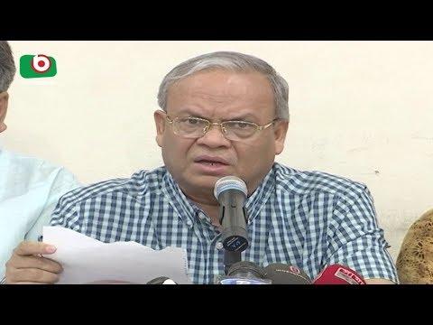 তারেক রহমানের বিরুদ্ধে রায় বাতিলের দাবিতে কালো পতাকা মিছিল | BNP | Bangla News | Adnan | 21Oct18 thumbnail