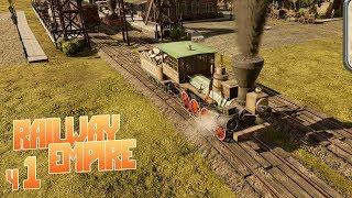 Новий локомотив і дослідження - ч1 Railway Empire