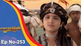 Tejaswini Ep 253  8th August 2017