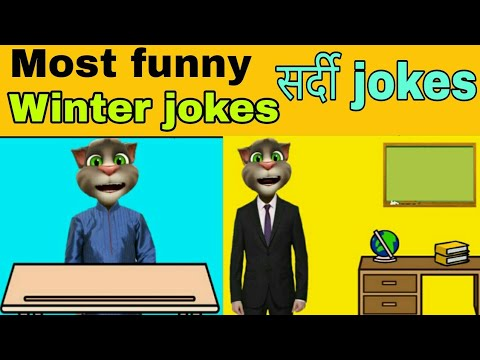 winter jokes in Hindi //mjo//talking  tom hindi//Tom talent Hindi