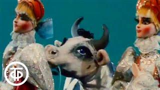 Дон Жуан. Серия 1. Театр кукол С.Образцова (1988)
