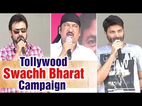 Tollywood Celebrities Organize Swachh Bharat Campaign | Film Chamber | Telugu Film Industry