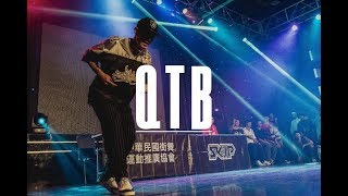 Locking Judge Demo:QTB 小捲(Right On u0026 The Best Crew u0026 Hitchhike)|20180603 HSH vol.9 高校街舞 全國制霸
