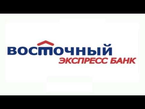«Сбербанк» - Интернет Банк -