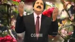 Mubarak Ho Sub Ko Naya Saal Aaya