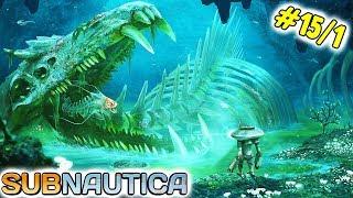 Срочное включение с океанского дна Экстерный выпуск по Сабнавтике Subnautica 15 1 ФГТВ
