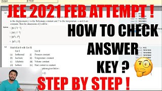 How To check answer key of jee mains 2021 ?🧐 | step by step process | jee mains 2021