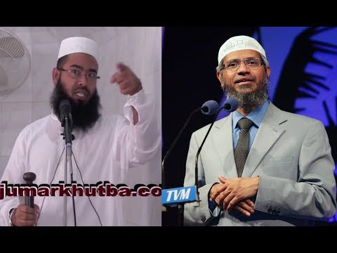 ডাঃ জাকির নায়েক সম্পর্কে মুখ খুললেন ! Mojaffor Bin Mohsin