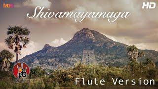 Sivamayamaga | Annamalaiyane | Divine Flute | Tiruvannamalai @The Ancient City of Shiva | #MM2Studio