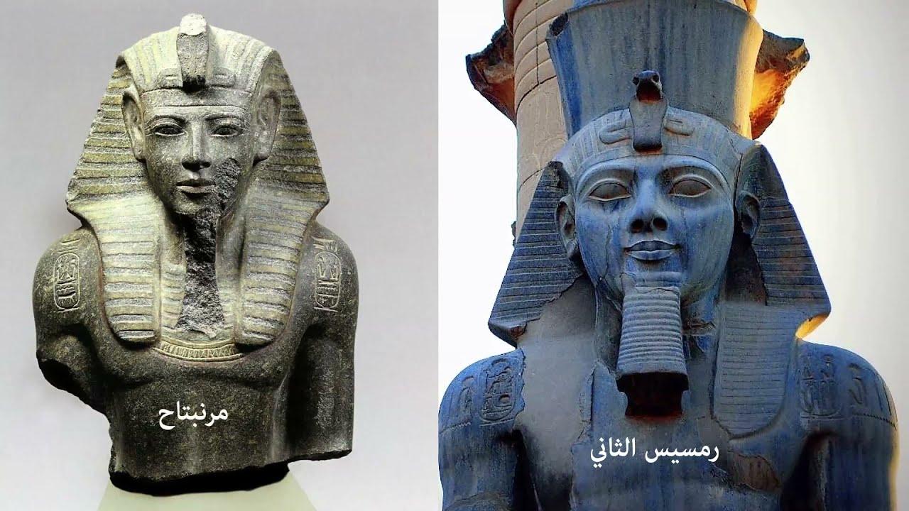 لأول مرة النسخة الكاملة  لفيلم من هو فرعون موسى عليه السلام؟
