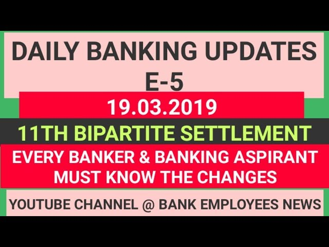 DAILY BANKING UPDATES E-3, EVERY BANKER & BANKING ASPIRANT MUST WATCH ||