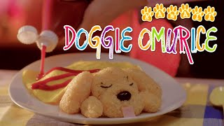 Kawaii Doggie Omurice かわいい犬のオムライス - OCHIKERON - CREATE EAT HAPPY