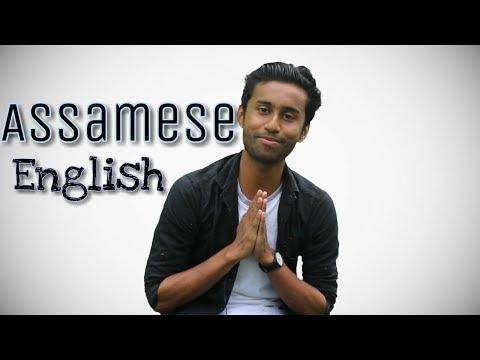 How Assamese People Speak English