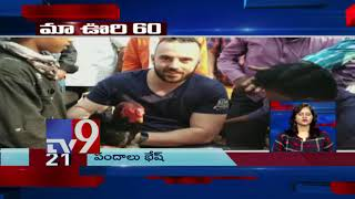 Maa Oori 60 || Top News From Telugu States || 16-01-19 - TV9