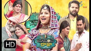 Anubhavinchu Raja | Mangli | 28th April 2018 | Full Episode 10  | ETV Plus