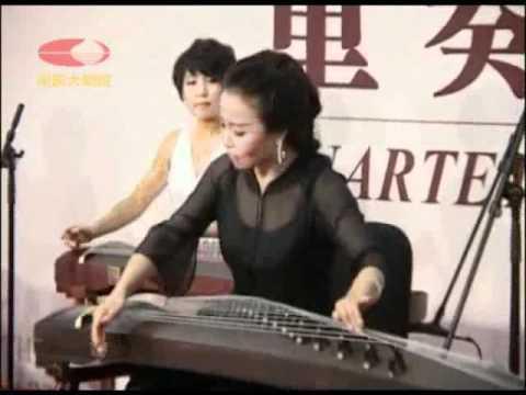 清脆悦耳的歌曲_古筝重奏《瑶族舞曲》袁莎 中央音乐学院学生.mp4 - YouTube