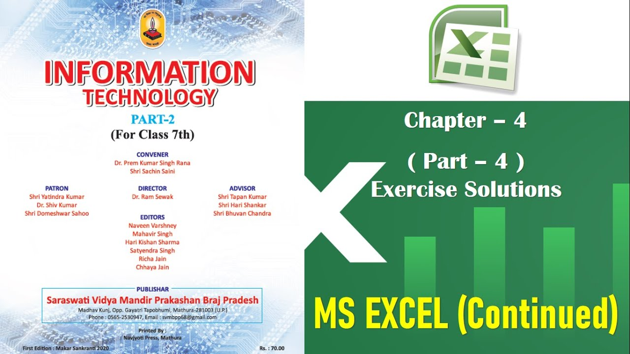 Class 7 | Chapter 4 | Exercise Solution | MS Excel (Continued) | Information Technology |