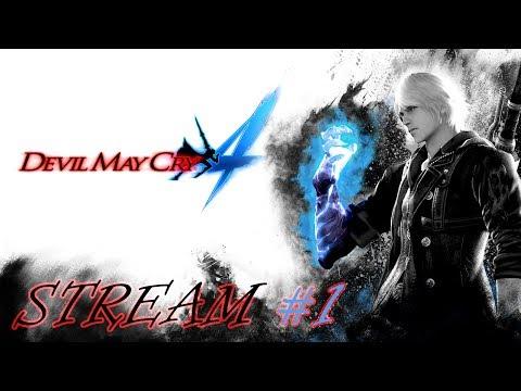 Прохождение Devil May Cry 4 #1 (PC) - Любовная драма thumbnail