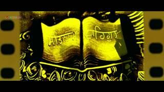 HEER - JAVED BASHIR & KAMAL KHAN || Mitti Na Pharol Jogiya || Lokdhun