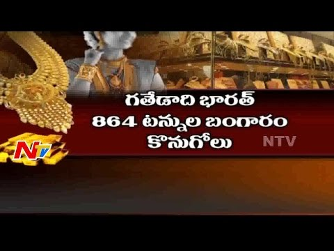 Will Gold Demand Reduces in India? || NTV