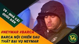 🔴 Messi Nổi Giận, Barcelona Nội Chiến Sau Thất Bại Thương Vụ Neymar
