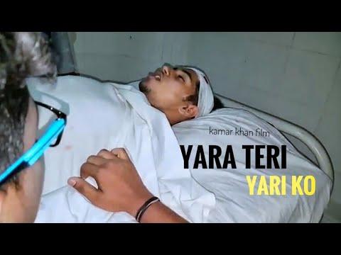 Yara Teri Yari ko..... True friendship part 2.... A short film by vk entertainment