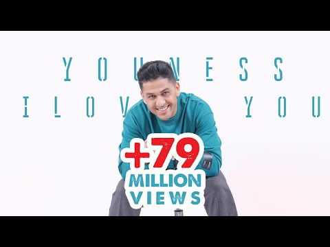 YouNess - I Love You (Video Clip Exclusif) / ( 2018 يونس (فيديو كليب حصري