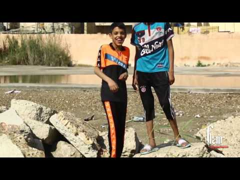 Schools in Baghdad