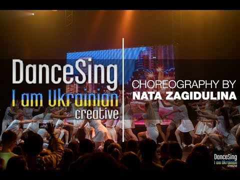 HIP HOP choreography by Nata Zagidulina | DanceSing I'm Ukrainian Creative | D.Side Dance Studio