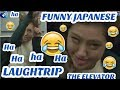 BEST FUNNY JAPANESE TV SHOW THE ELEVATOR PRANK LAUGHTRIP