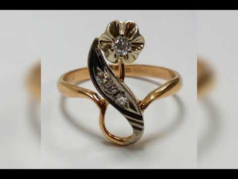 Шикарное советское кольцо с бриллиантами, золото 583, ссср