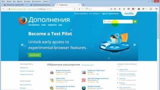 видео AdBlock Plus для Mozilla Firefox: как установить?