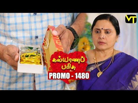 Kalyana Parisu Promo  11-01-2019 Sun Tv Serial  Online