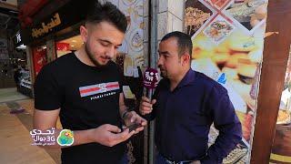 برنامج تحدي 3G جوال الاقوى في فلسطين - 30 رمضان
