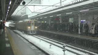 西武鉄道2407F+2095F 急行本川越行 雪の所沢到着