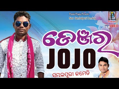 Danger Jojo HD // Sambalpuri Hot Comedy// PP Production