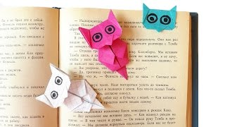 Origami Owl bookmark - Time-lapse