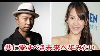 XILEのUSA(40)が女優の杉ありさ(28)と22日に結婚した...