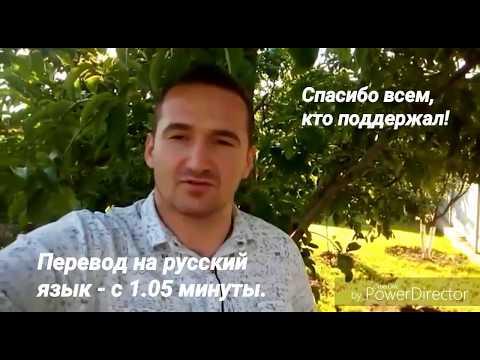 Спасибо всем за помощь! Обращение Турпала Ахмадова из Волгограда с благодарностью за помощь.