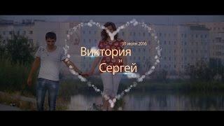 Свадебный клип. Виктория и Сергей. 30.07.2016. Надым